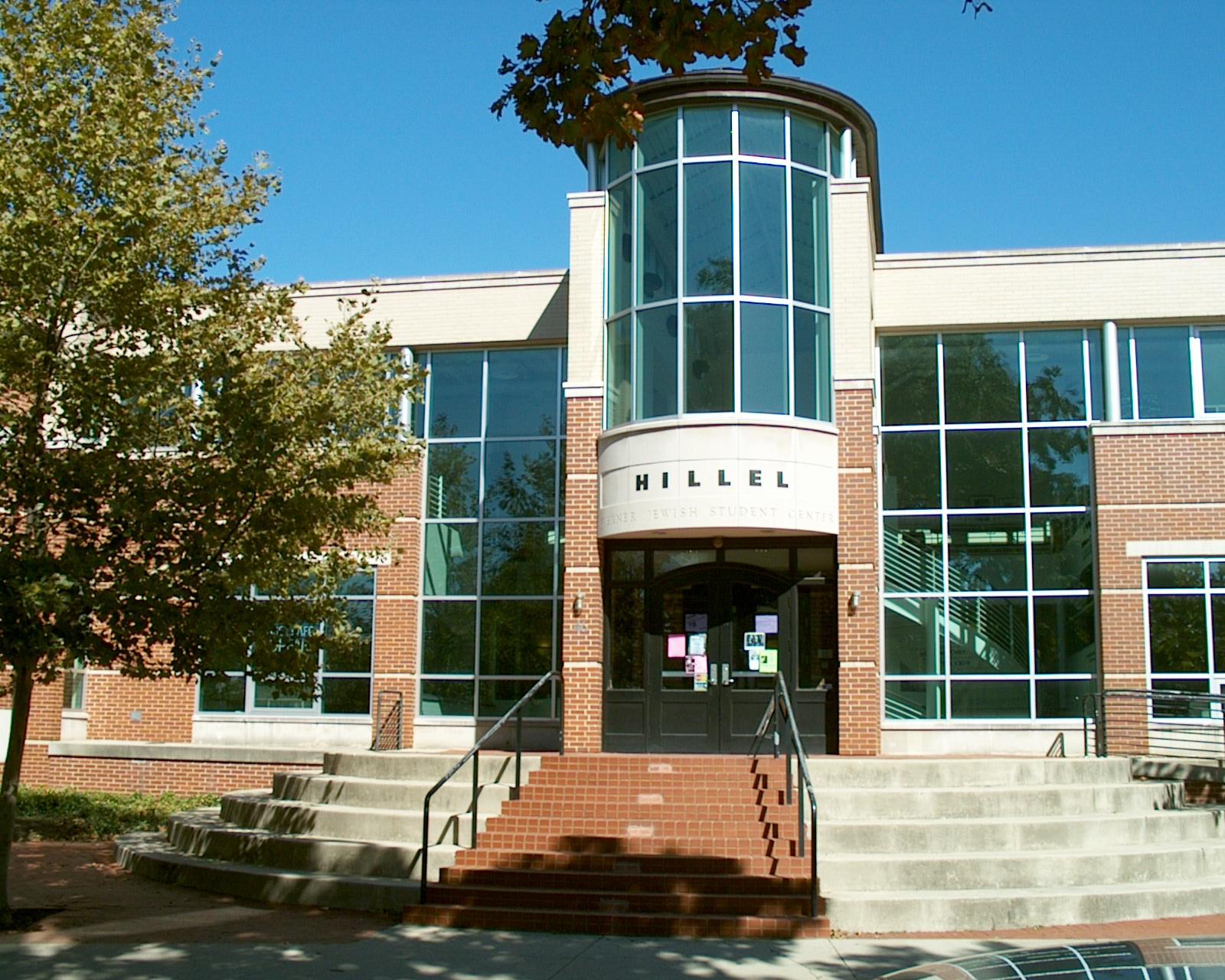 the ohio state university hillel foundation