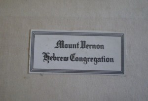 "Detail of ""Mount Vernon Hebrew Congregation"" sticker. Property of Miriam Dean-Outing. Photos by author."