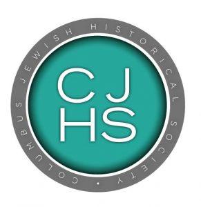cjhs-seal-logo