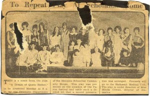 A Dream of Queen Esther, 1924 performed at the Schonthal Center