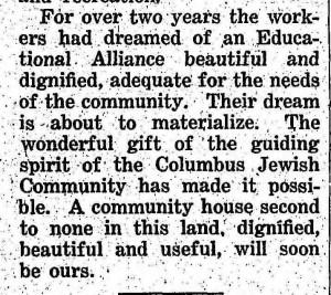Jewish Educational Alliance Ohio Jewish Chronicle, 1918